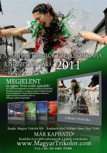 magyar-trikolor-naptar-2011-reklam2
